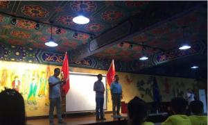 沭阳圆觉禅林暑期传统国学夏令营开营成功!