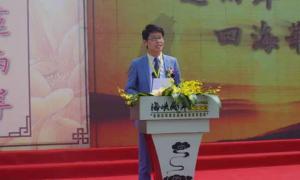 """海峡两岸文化交流暨""""台湾佛像艺术品公益捐赠首发式""""2015年5月14日盛大启幕"""