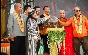 安泰乐谱写生命事业新篇章——天王禅寺生命纪念馆隆重开幕